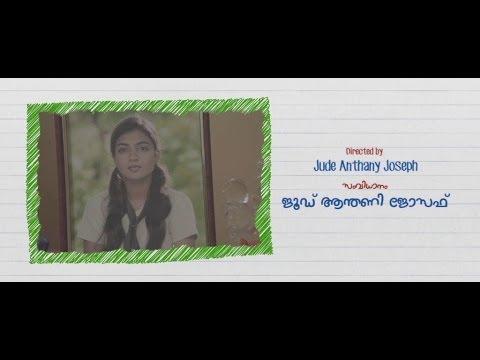 Title Song - Ohm Shanthi Oshaana