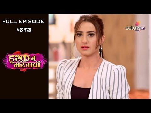 Ishq Mein Marjawan - 30th January 2019 - इश्क़ में मरजावाँ - Full Episode