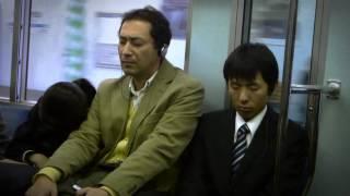Tokyo Sleeptrain Express