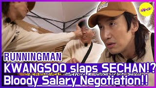 [HOT CLIPS] [RUNNINGMAN] KWANGSOO slaps the owner SECHAN..!?🤣🤣 (ENG SUB)