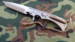 Французский нож выживания Wildsteer WX