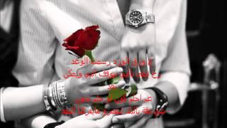 عمار الديك- على ورق الورد