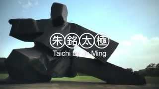 """臺灣觀光六大主題「讚!臺灣」文化篇(30sec)  """"Bravo! Taiwan"""" -CULTURE(30sec)"""