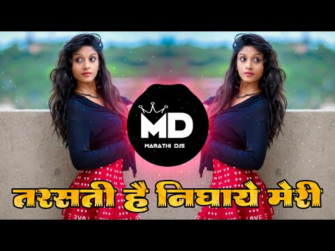 tarasti-hai-nigahen-meri-takti-hain-raahein-tere-dj-song-|-galat-fehmi-song-|marathi-dj-remix