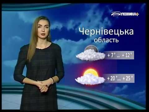 ТРК Буковина: Погода на 18 жовтня