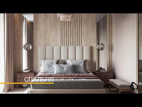 Интерьер трехкомнатной квартиры в современном стиле, ЖК Лайнер. 80 кв.м