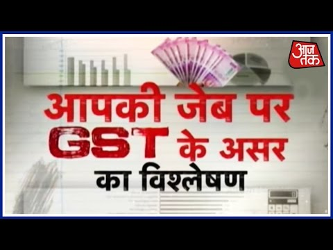 Khabardaar: GST Rates: Services To Have 4 Slabs; Education, Healthcare Exempted