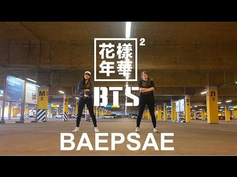 BTS 'Silver Spoon (Baepsae)' Dance Cover