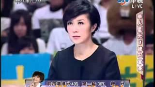 華人星光大道 20120108 華人星光1總冠軍賽 (全集129分鐘)