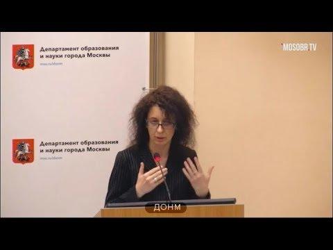 МЦКО ДОНМ Ананьева ТВ методист 40% не аттестация ДОНМ 17.12.2019