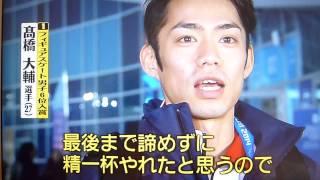 【最新Youtube リーダーを【無料】配布中】 ⇒ http://goo.gl/vxJZPV.
