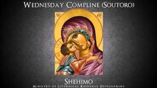 Wednesday Compline (Soutoro) - Shehimo Recordings