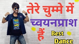 Tere chumme me chwanprash Hai ।। best dance by Hitesh Kumar ।। by mp 3..