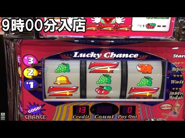 19/01/10「岐阜遠征初日ジャグラー」(KEIZ土岐店)