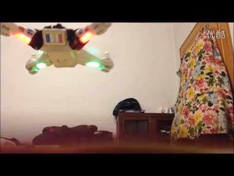 SYMA X8 with burst flashing signal lamp