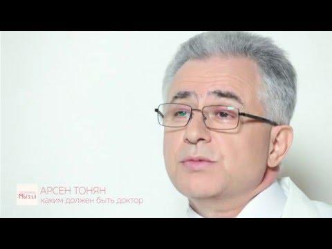 венеролог уролог сексолог андролог москва