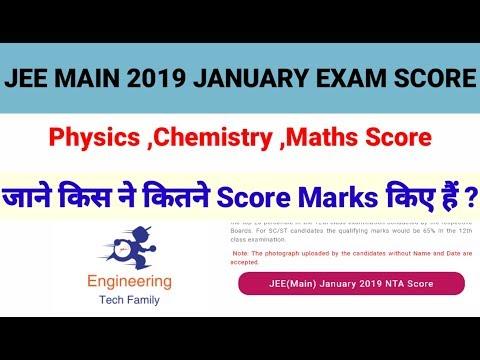 JEE Main 2019 January Exam NTA Score Release  How To Check Score🤔🤔