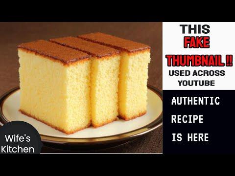 பஞ்சு-மாதிரி-கேக் -sponge-cake-recipe-in-tamil- -tea-cake-recipe