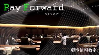 第13回【ペイフォワード環境情報教室】「福島第一原発の現状と今後」