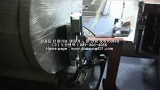 전자동 턴테이블 랩핑기 - 롤전용 (DS100FR)