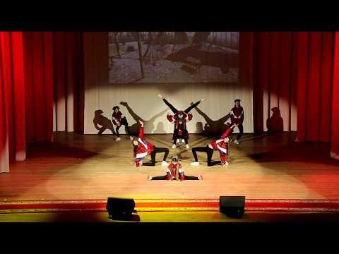 Отчётный концерт 2019 -  Хип -Хоп (педагог Ляховец Наталья)
