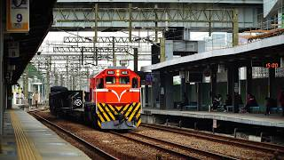 2018.01.30 貨物列車7802次通過高雄站