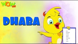 Dhaba - Eena Meena Deeka - Non Dialogue Episode #83