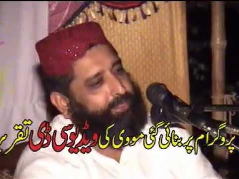 JIB Media:::Jhoot Ki Saza By Sheikh Sabtain Shah Naqvi Hafizaullah thumbnail