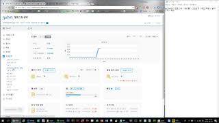 XE 가비아 웹호스팅 백업 및 복원 방법
