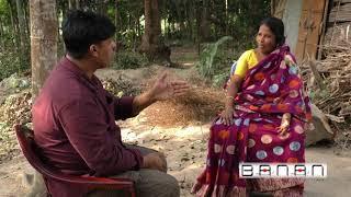 শিল্পী পাগলী-- পালাকার ।। ২য় পর্বের আলাপ ।। সিংগাইর ।।  মানিকগঞ্জ ।। (2nd Part)