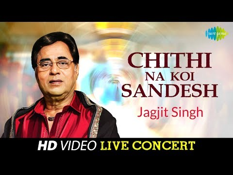 Chithi Na Koi Sandesh | Jagjit Singh | Live Concert