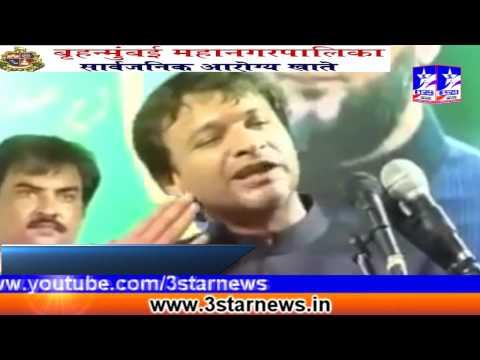 AKBARUDDIN OWAISI SPEECH IN MUMBAI 3STARNEWS