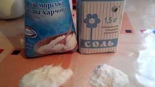 Какую соль выбрать,каменную или морскую ?(, 2015-03-04T14:16:51.000Z)