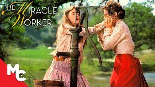 العامل المعجزة | فيلم درامي كامل | فيلم هيلين كيلر