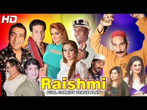 RAISHMI - NEW 2017 (FULL DRAMA) - IFTIKHAR THAKUR & ZAFRI KHAN STAGE DRAMA