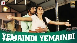 Trisha Leda Nayanathara - Yemaindi Yemaindi  Video   GV Prakash