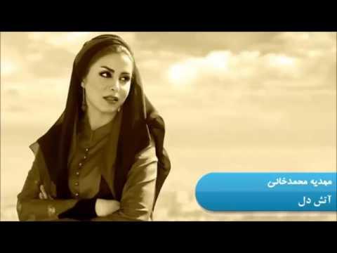 Farsça Aşk Şarkısı - Gönül Ateşi - Mahdie Mohammad Khani