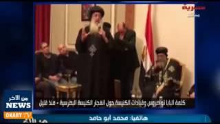 «أبوحامد»: نناقش مشروع محاكمة مرتكبي العمليات الإجرامية أمام القضاء العسكري (فيديو) | المصري اليوم