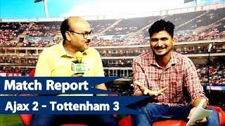 Match Report: Ajax vs Tottenham: Lucas Breaks Ajax Hearts   UCL   Sports Tak