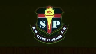 Publication Date: 2020-07-25 | Video Title: 聖保祿學校 Saint Paulo School Macau