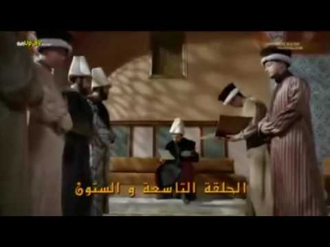 حريم السلطان الجزء الثاني الحلقة 78