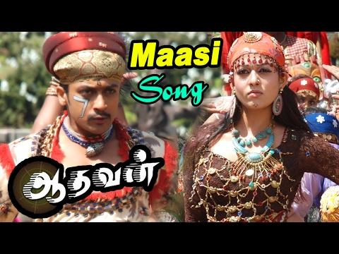 Aadhavan   Scenes   Maasi Maasi Video Song   Aadhavan movie Video songs   Harris Jeyaraj, Nayanthara