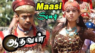 Aadhavan | Scenes | Maasi Maasi Video Song | Aadhavan movie Video songs | Harris Jeyaraj, Nayanthara