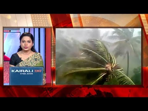Kerala government slept as Cyclone Ockhi approached   Kaumudy News Headlines 12:00 PM