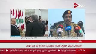 المتحدث باسم الجيش الوطني الليبي: نحن في الجيش الوطني نرفض أن نكون تابعين لأحد