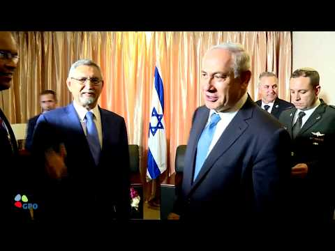 PM Netanyahu's Meeting with the President of Cape Verde