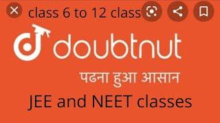 Doubtnut app full details in telugu screenshot 5