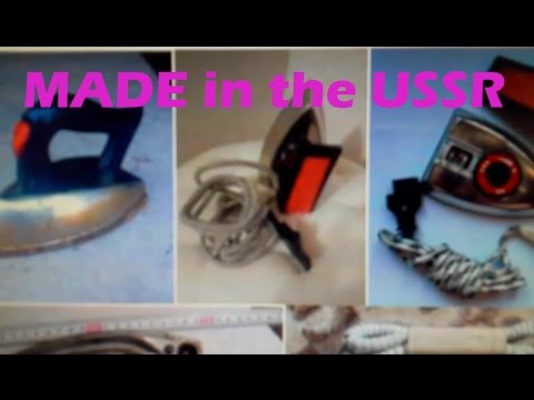 MADE in the USSR. Antiques and Vintage Things. Domestic electric irons. Сделано в СССР