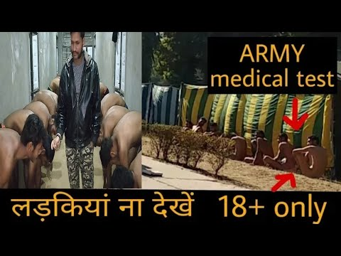 Indian Army Medical Test For GD, Clerk, Technical