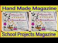 Hand Made Magazine   How To Make English Magazine For School Projects   School Magazine For Students